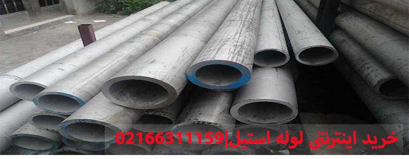 Price-of-thin-steel-pipe